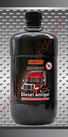 Антигель для дизельного топлива 900мл